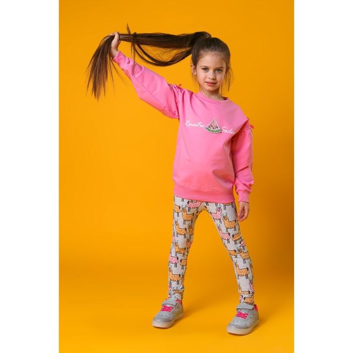 """Легинсы для девочки MINAKU """"Ламы"""", рост 98-104 см, цвет серый/розовый/оранжевый"""