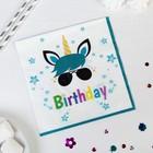"""Салфетки бумажные """"С Днём Рождения"""" для мальчика, набор 20 шт, 33*33 см"""
