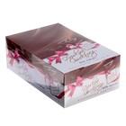Шоколад в плитках, горький 60% какао, 12 г / 90 шт