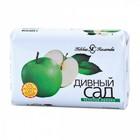 Мыло Невская косметика «Дивный сад», зелёное яблоко, 90 г