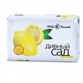 Мыло Невская косметика «Дивный сад», лимон с витаминами, 90 г