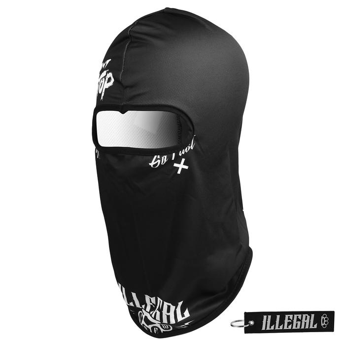 Набор Illegal, балакалава спортивная 54,5 × 45 см, брелок 13,2 × 2,8 см