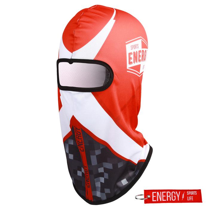 Набор Sport energy, балакалава спортивная 54,5 × 45 см, брелок 13,2 × 2,8 см