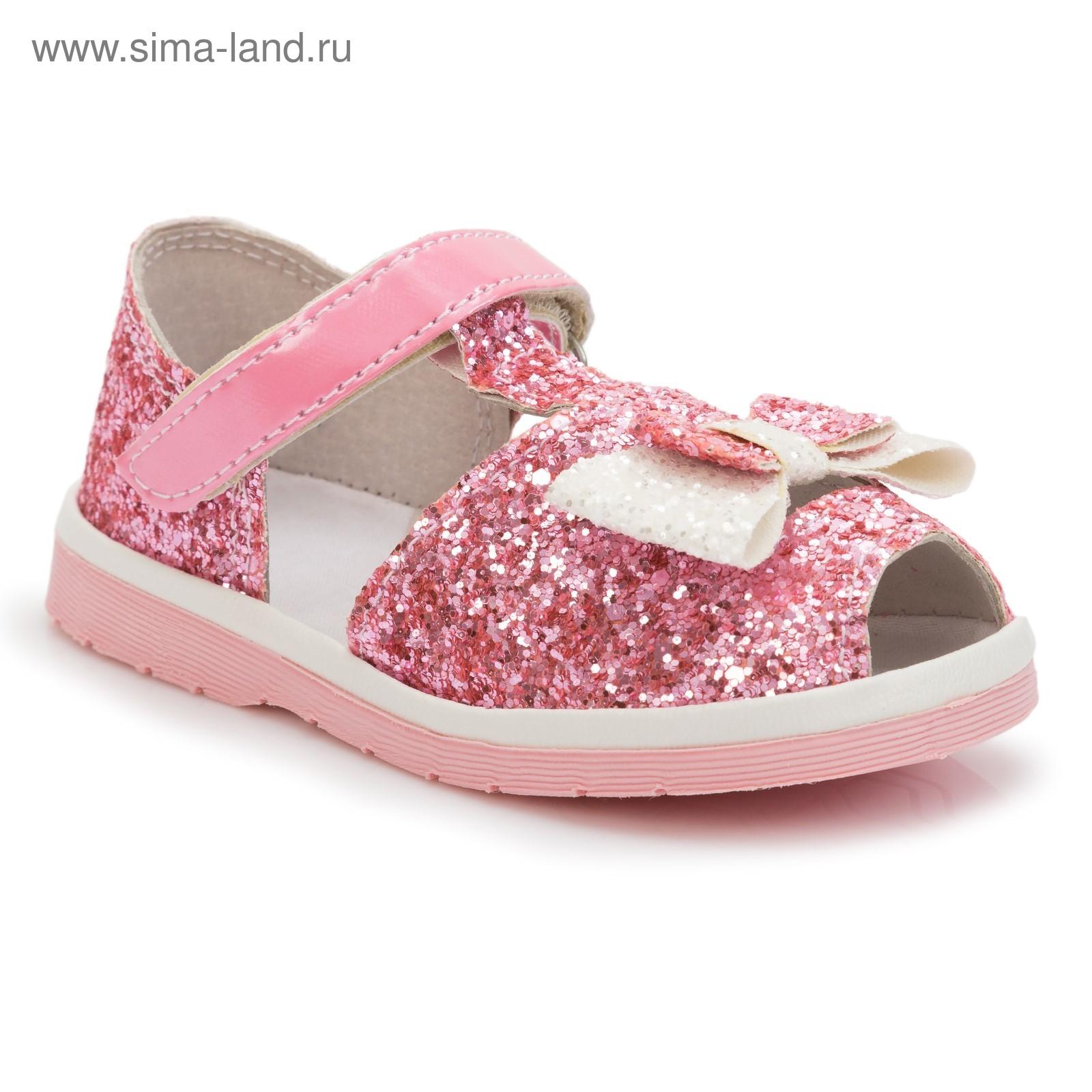 3a3d68962 Туфли летние малодетские арт. 2274, цвет розовый, размер 22 (14,5 см ...