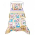 Покрывало Joy kids maxi, размер 150×200 см, бязь
