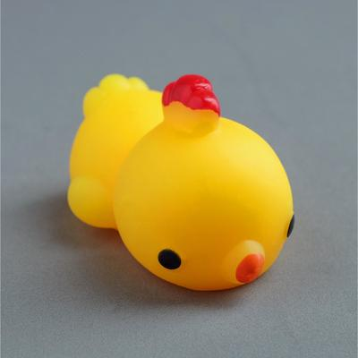 Мялка-антистресс «Птенчик», цвет жёлтый