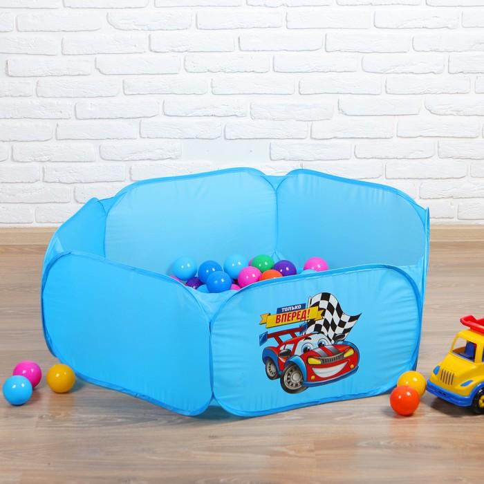 """Палатка детская, сухой бассейн для шариков """"Только вперед"""" + шарики 90 шт., d=7,5 см,  63х34х32см"""