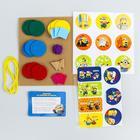 Развивающая игра на липучках из фетра «Изучаем цвета и формы!», МИНЬОНЫ - фото 105532959