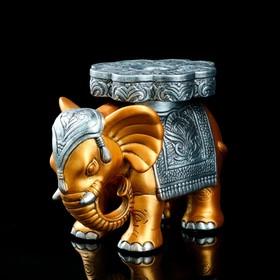 """Подставка напольная """"Слон №5"""" 24 см, золото, серебро"""