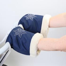 Муфта-варежки на санки или коляску «Снежинка» меховая, на кнопках, цвет синий