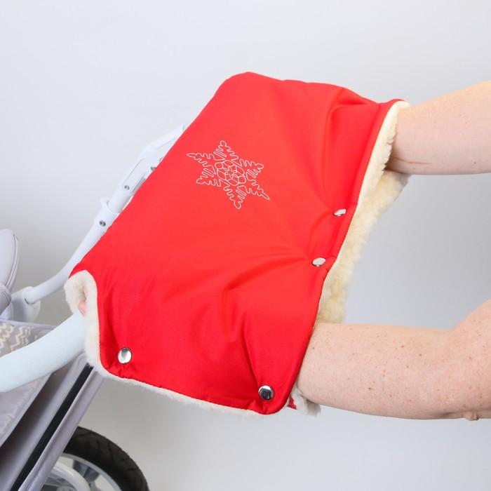 Муфта для рук на санки или коляску «Снежинка», меховая, на кнопках, цвет красный