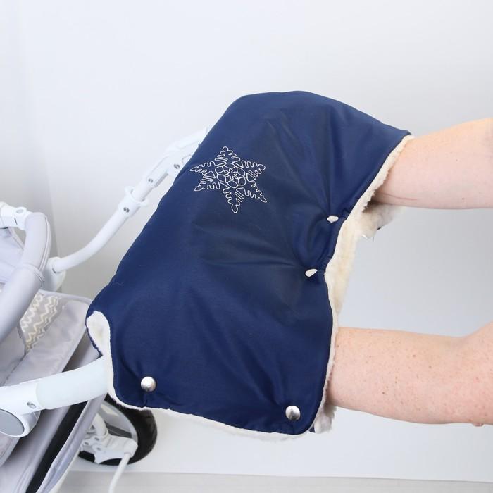 Муфта для рук на санки или коляску «Снежинка» меховая, на кнопках, цвет синий