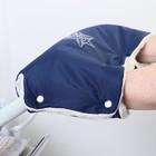 Муфта для рук на санки или коляску «Снежинка» меховая, на кнопках, цвет синий - фото 105546538