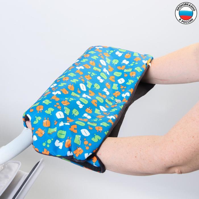 Муфта для рук на санки или коляску меховая, на кнопках, с рисунком - фото 105546467