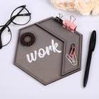 """Подставка для аксессуаров """"Work"""" серый"""