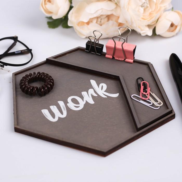 "Подставка для аксессуаров ""Work"" серый - фото 438304027"