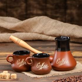 {{photo.Alt || photo.Description || 'Кофейный набор 3 предмета, коричневый, матовый, турка 0,2 л'}}