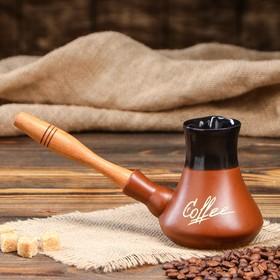 {{photo.Alt || photo.Description || 'Турка для кофе малая, коричневая, 0.2 л'}}