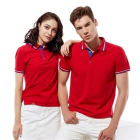 Рубашка унисекс, размер 56, цвет красный Ош