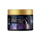 Бальзам-филлер Bielita Запечатывание волос и секущихся кончиков, керапластика , 300 мл