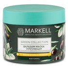 Укрепляющая бальзам-маска для волос Markell natural, Green collection, 300 мл