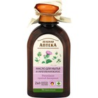Репейное масло для мытья и укрепления волос  Зеленая аптека, 250 мл