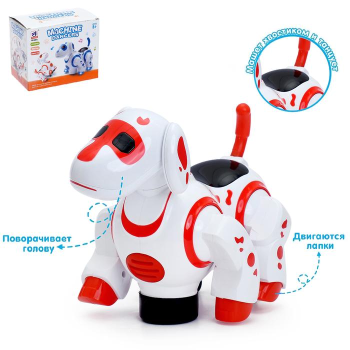 Игрушка-робот «Собака», работает от батареек, световые и звуковые эффекты, танцует, цвета МИКС