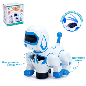 A toy robot Dog, battery powered light and sound effects, dance, MIX