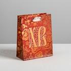 Пакет ламинированный вертикальный «Великий Праздник!», S 12 × 15 × 5.5 см