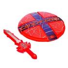 Набор героя «Супергерой», 2 предмета, 30 х 30 см