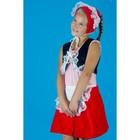 Карнавальный костюм «Красная шапочка», на резинке, рост 104-134 см