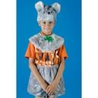 Карнавальный костюм «Мышонок», на резинке, рост 104-134 см