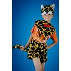 Карнавальный костюм «Котик», на резинке, рост 104-134 см, цвет МИКС