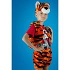 Карнавальный костюм «Тигрёнок», на резинке, рост 104-134 см