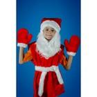 Карнавальный костюм «Морозик», на резинке, рост 104-134 см
