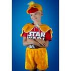 Карнавальный костюм «Утёнок», на резинке, рост 104-134 см
