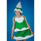 Карнавальный костюм «Ёлочка», на резинке, рост 104-134 см