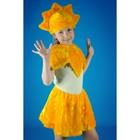 Карнавальный костюм «Солнышко», на резинке, рост 104-134 см