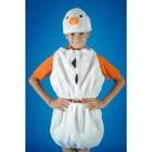 Карнавальный костюм «Снеговик», на резинке, рост 104-134 см