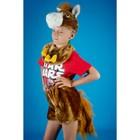 Карнавальный костюм «Лошадка», на резинке, рост 104-134 см