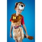 Карнавальный костюм «Лев», на резинке, рост 104-134 см