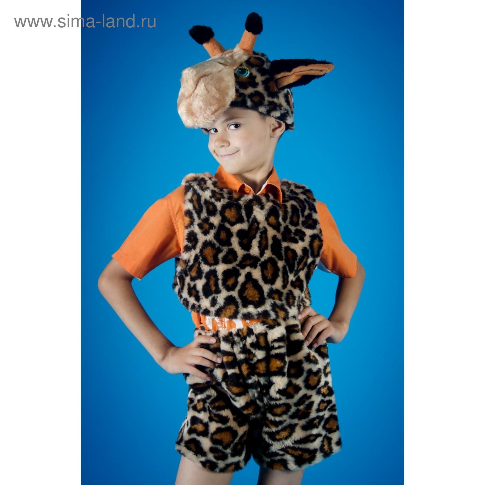 Карнавальный костюм «Жираф» 635c3bb4de399