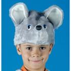 Карнавальная шапочка «Мышонок», цвет МИКС