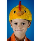 Карнавальная шапочка «Цыплёнок»