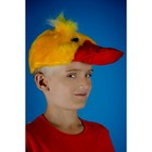 Карнавальная шапочка «Утёнка»