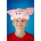 Карнавальная шапочка «Поросёнок»