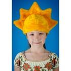 Карнавальная шапочка «Солнышко»