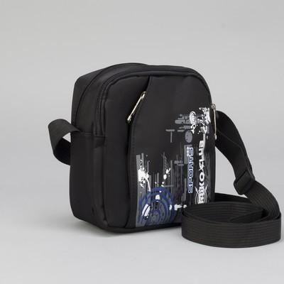Men's bag, 2 division, outside pocket, adjustable strap, color black/blue