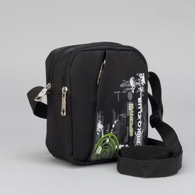 Men's bag, 2 division, outside pocket, adjustable strap, color black/green