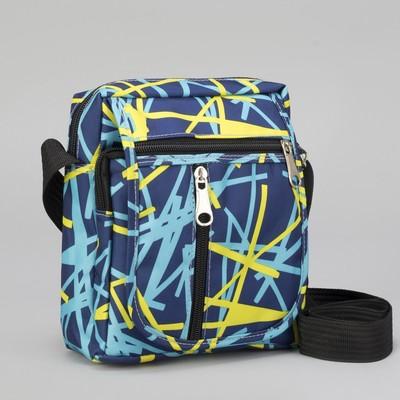 Bag mens, division zipper, 2 exterior pockets, adjustable strap, color blue